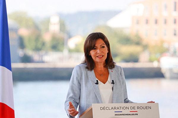 巴黎女市长宣布参选法国总统