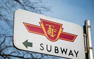9月13日到16日晚 Spadina至King站之間地鐵提前關閉