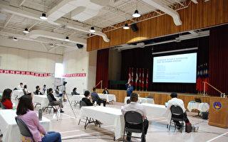 多倫多僑界青年研討會 搭建交流平台