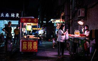 中國帶罌粟食品屢禁不止 分析:道德敗壞所致