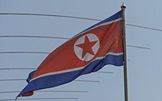 朝鲜官媒称试射新型远程巡航导弹