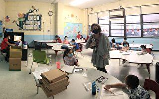 纽约华侨学校实体课程开学