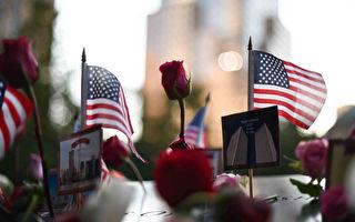 恐袭后更多人死于9·11疾病