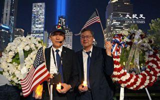 律師憶9·11:列車開後3分鐘 世貿大樓遇襲