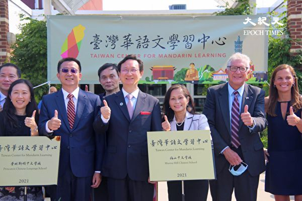 童振源:推動「台灣華語文中心」在美生根發展