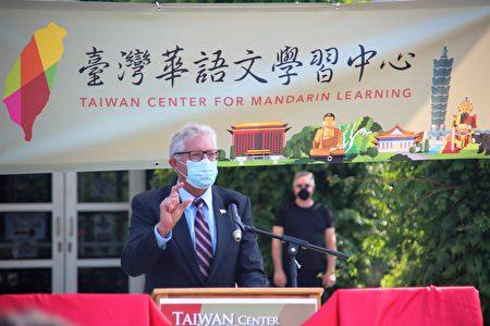 新澤西沃倫市副市長Victor Sordillo出席「台灣華語文學習中心」揭牌儀式致詞。