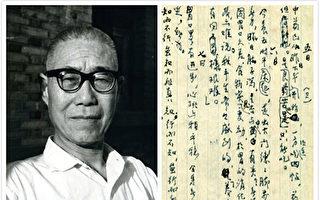 中共罪行錄之五十一:死於文革的著名藝術家