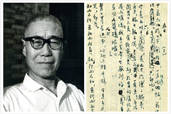 中共罪行录之五十一:死于文革的著名艺术家