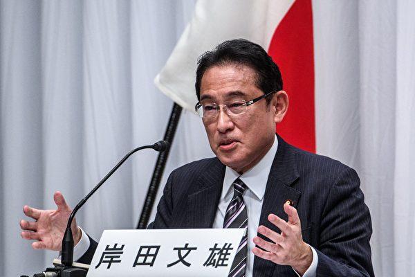 岸田文雄:若當選日相 將設兩官職抗共