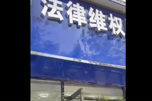 武漢發生槍擊案一律師身亡 更多細節曝光