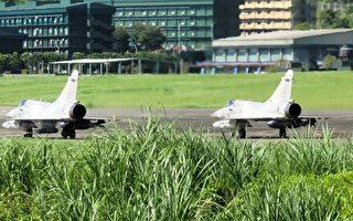 台灣漢光演習登場 驗證西南空域戰術戰法