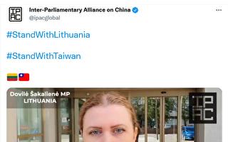 跨国议会联盟挺台立 吁共抗北京霸凌