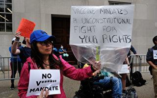 美疫苗令致辭職潮 紐約1醫院婦產科停擺