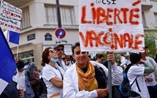 組圖:法國希臘強制打疫苗 民眾再上街抗議