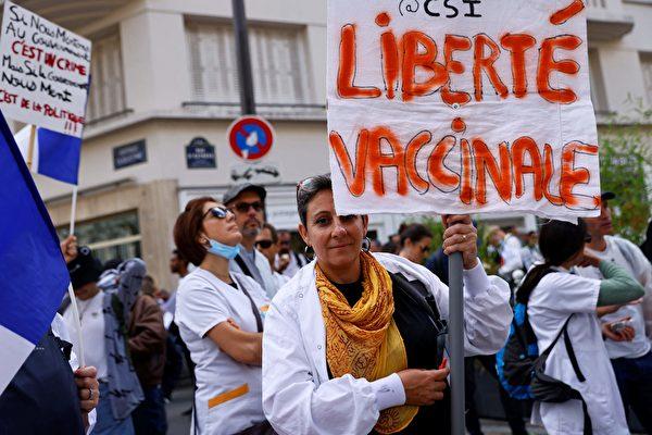 组图:法国希腊强制打疫苗 民众再上街抗议