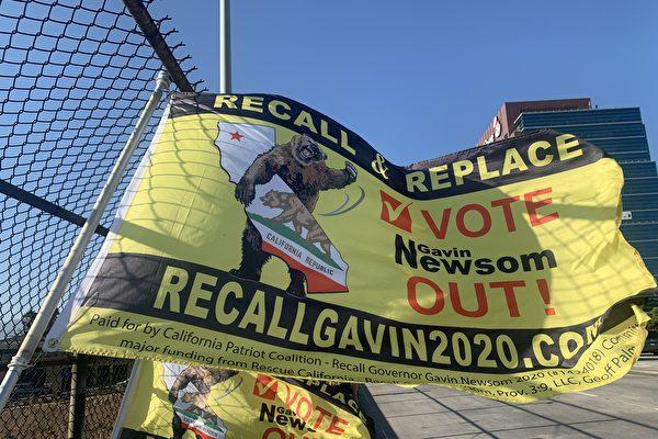罢免州长倒计时 210万选民:夺回加州