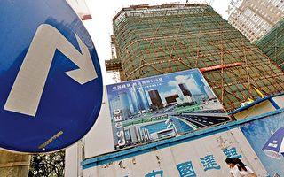 中國經濟下行房貸收緊 地產業出現破產和裁員潮