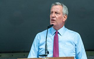 白思豪要求紐約市所有公職人員接種疫苗