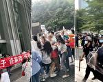 数百人深圳恒大总部维权遭清场 多人被抓