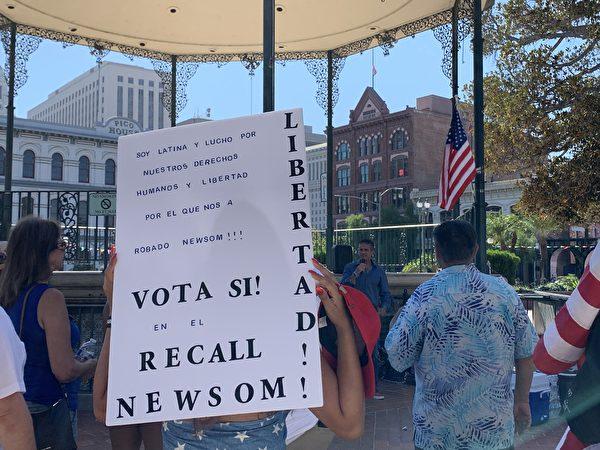 剩最后一日 西班牙裔呼吁投票罢免加州州长