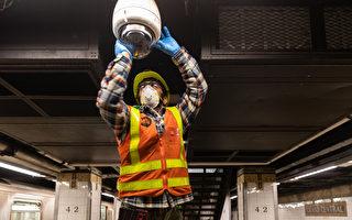 MTA:纽约所有地铁站安装摄像头