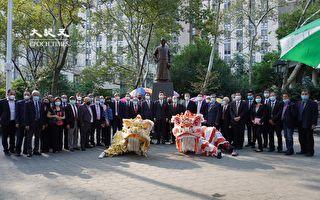侨务委员长童振源访纽约中华公所  侨领热烈欢迎