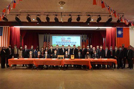 全体嘉宾于纽约中华公所中山纪念堂合影。