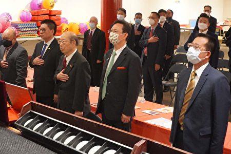 全体嘉宾在纽约中华公所中山纪念堂肃立,唱中美国歌。