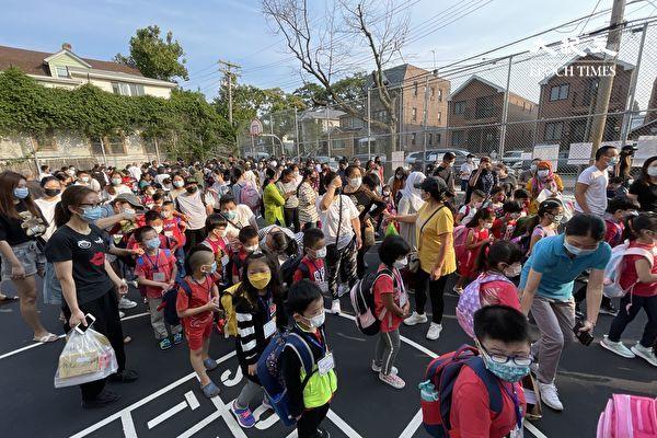纽约市公校开学  18个月以来首次全面恢复面对面上课
