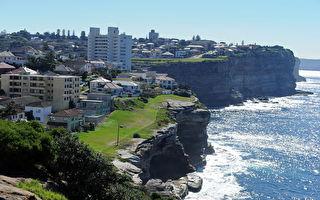 悉尼一些富人區房產已處抵押貸款違約邊緣