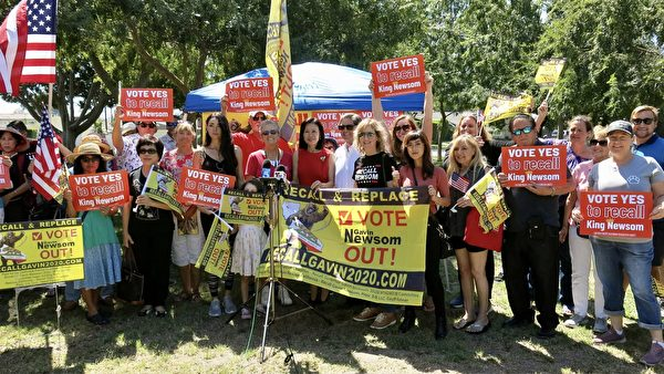 選舉最後時刻 南加民眾集會支持罷免紐森