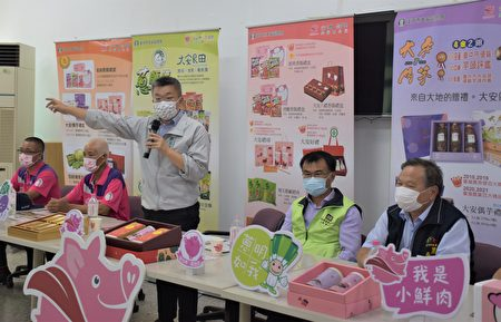 立法院副院長蔡其昌、行政院農委會主任委員陳吉仲訪視大安肉品市場,農委會主委允諾全力支持,轉型計畫總經費約2.2億元分三年來補助。
