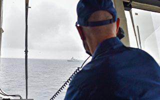 中共海軍闖美國經濟區?專家解小粉紅誤區