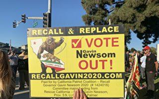 拜登抵加州 上千人沿途呼吁罢免纽森