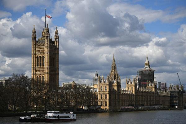 英国议会:禁止中共大使踏入议会大厦