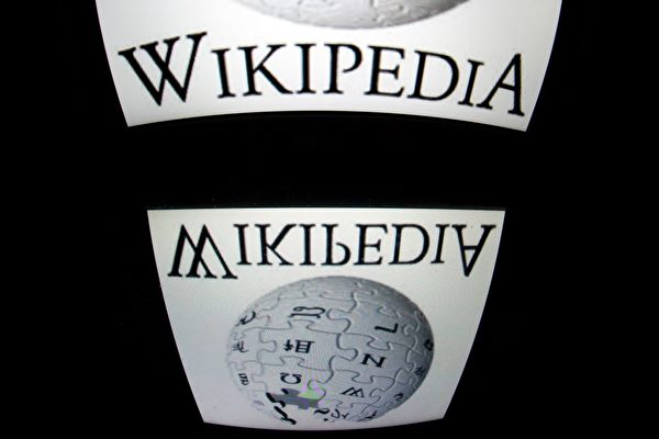 维基媒体基金会禁7名大陆用户和12名管理员