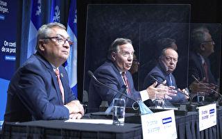 魁北克防疫新规:探视病人需疫苗护照
