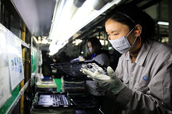 东芝关闭中国首间工厂 否认全线撤出传闻