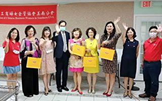 四位世華美南會長 攜手展現台灣經典辦桌美食