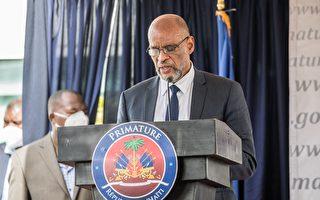 欲指控总理涉总统谋杀案 海地检察官遭撤换