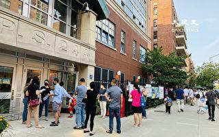 纽约市公校开学第一天 传83起COVID病例
