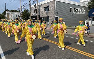 紐約法輪功腰鼓隊參加長島遊行 帶去中華文化