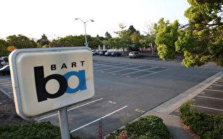 特斯拉租用停車位 BART已獲利超過43萬美元