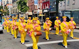 紐約布碌崙拉美遊行 腰鼓隊增添多元文化