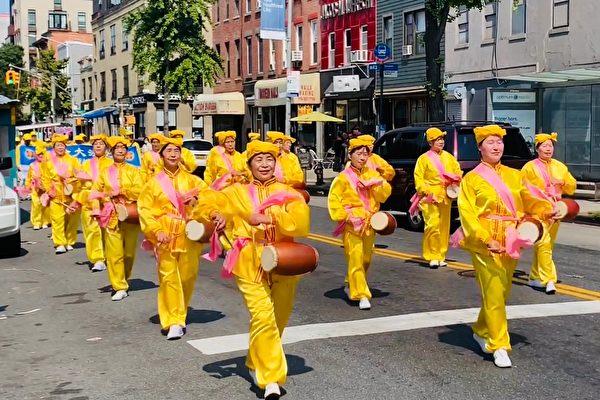 纽约布碌崙拉美游行 腰鼓队增添多元文化