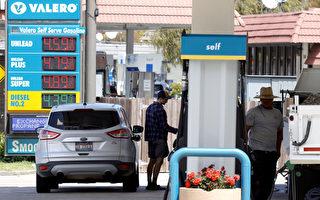儘管需求連續四週下降 美汽油價格仍創7年新高