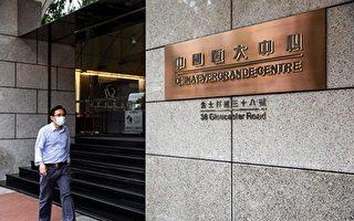 陳思敏:恆大債務危機背後隱藏幾多博弈