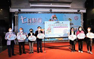 中部七县市首长携手防疫 行销中台湾自行车观光