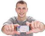 研究:四成18歲美國青年沒駕照 開車興趣減弱