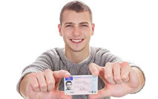 研究:四成18岁美国青年没驾照 开车兴趣减弱
